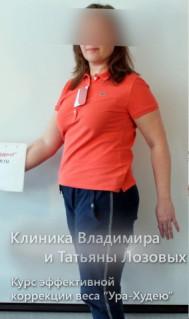 Участница , 36 лет