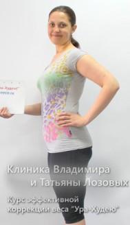 Ольга ,  30 лет