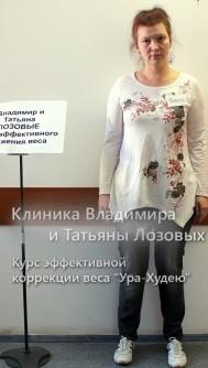 Елена, 39 лет