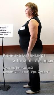 Ольга, 57 лет