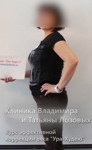 Участница , 52 года