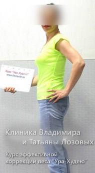 Участница, 45 лет