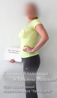 Участница 42 года