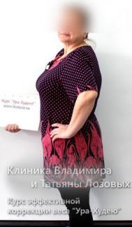 Участница,  53 года