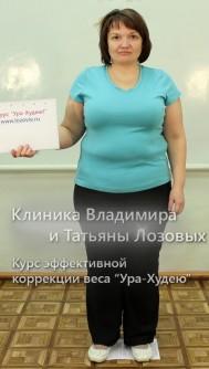 Татьяна, 33 года
