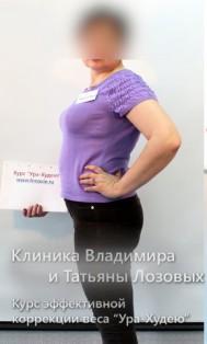 Участница ,47 лет