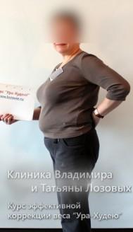 Участница , 54 года