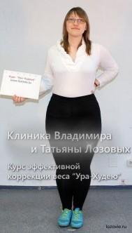Александра, 30 лет