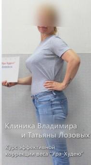 Участница , 49 лет