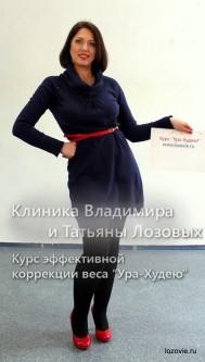 Татьяна, 38 лет