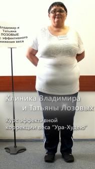 Раиса, 54 года