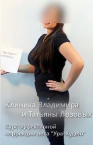 Участница , 24 года