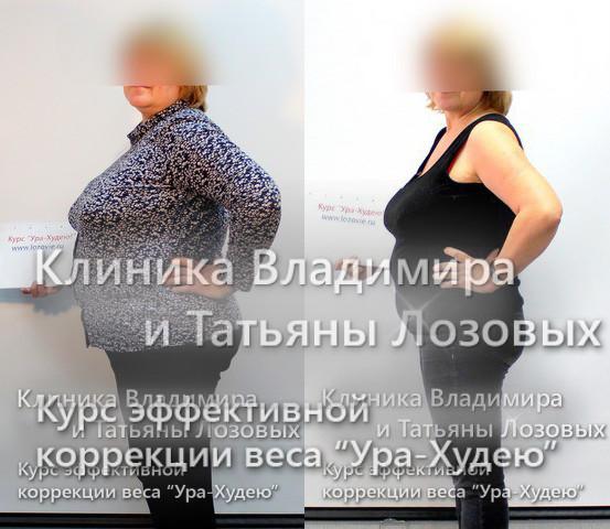 Участница ,52 года