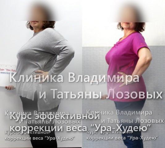 Участница,54 года