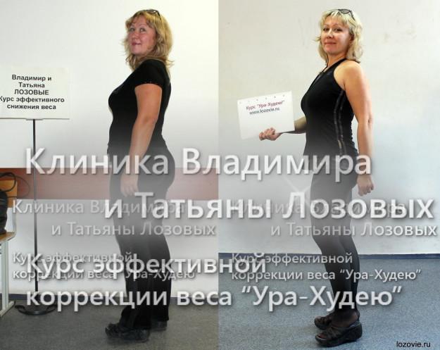 Алена, 41 год