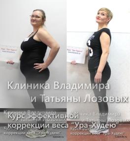 Ольга  45 лет