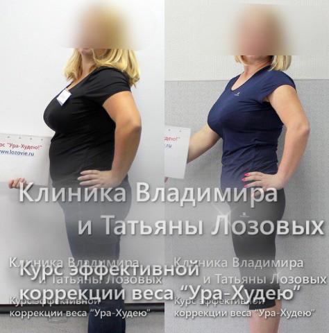 Участница ,  42 года
