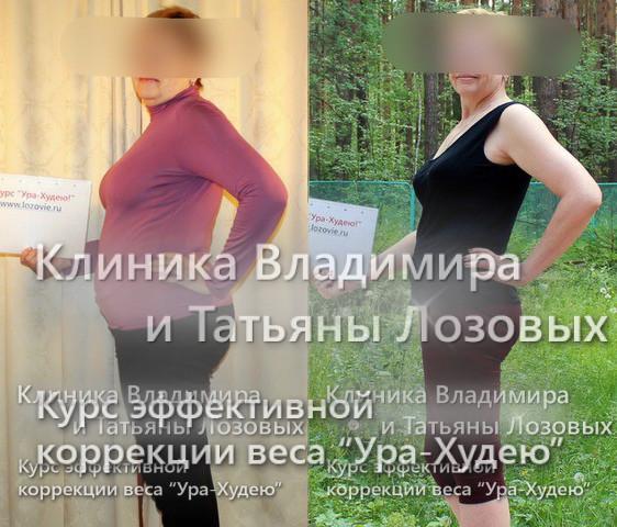 Участница,  66 лет