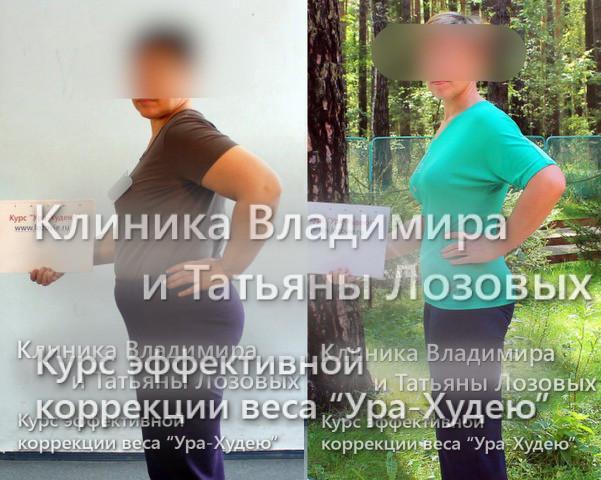Участница , 47 лет