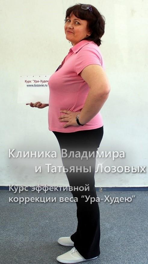Екатеринбург Программа Похудения.